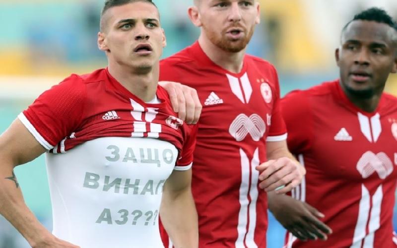 Esultanza dei giocatori del CSKA Sofia